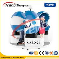 Wholesale Electric Full Motion Multi players Amusement Ride 9D Virtual Reality Simulator Triple Cinema Chair from china suppliers
