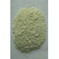 Wholesale Fast Hydration Organic Guar Gum Powder For High Grade Skin Care Products from china suppliers
