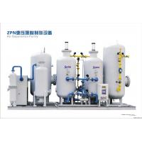Quality O2 PSA Oxygen Generator Pressure Swing Adsorption Plant Small air separation plant for sale