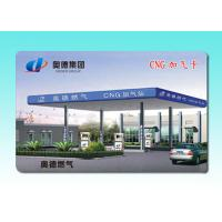 Wholesale Mifare Plus S/X chip card, High security. Or used for dual interface card from china suppliers