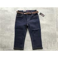 Wholesale Medium Rise Ladies Denim Jeans Pristine Wash Stretch Denim Pedal Jeans With Belt TW79355 from china suppliers