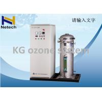 Wholesale Water cooling Large Ozone Generator with Oxygen concentrator For Industrial Water Treatment from china suppliers