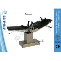 Wholesale Mltifunction Electric Hydraulic Surgical Operating Table With Separated Leg Board from china suppliers
