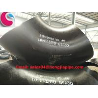 Wholesale 90deg SR CS elbow from china suppliers