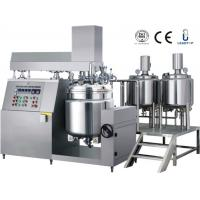 Wholesale 100L Pharmaceutical Ointment Making Vacuum Emulsifying Mixer For Mixing Oil And Water from china suppliers