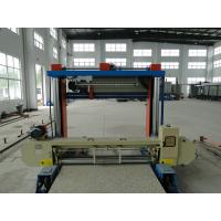 Wholesale Automatic Long Sheet Foam Cutting Machine For Rigid PU Foam 60m / Min from china suppliers