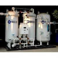 Wholesale Fully Automatic High Purity 99.9995% Hydrogen Dryer Equipment for Chemical from china suppliers