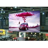 Wholesale Ultra Thin Mobile Slim 5mm Inside Rental LED Video Wall Panel For Car Show from china suppliers