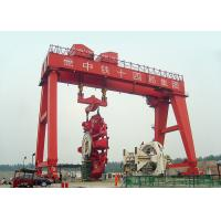 Wholesale A Frame Double Beam Gantry Crane Rail Mounted For Shield Tunneling Machine from china suppliers