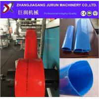 Quality PVC Flexible Lay Flat Irrigation hose pipe extrusion line/making machine for sale