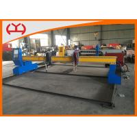 Wholesale Bilateral Drive Industrial CNC Plasma Cutter Machinery / Gantry Oxy Cutting Machine from china suppliers