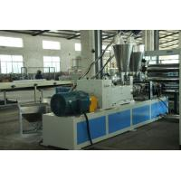 China Plastic PET Sheet Extruder , PET Sheet Production Line High Fixing Precision on sale