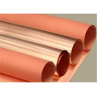China 140um Thick Shielding Copper Foil 0.14mm For RF Shielding 1370mm Width on sale