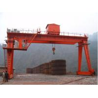 Wholesale Heavy Lifting Equipment 20t A Type Adjustable Gantry Crane With Double Girder from china suppliers