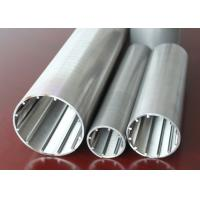 Wholesale 750 Micron Wedge Cylindrical Screen /  Non - clogging Professional Johnson Screen from china suppliers