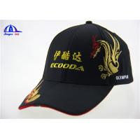Wholesale 6 Panel LED Baseball Cap / Flashing Cap / Advertising Light Up Caps for Adult from china suppliers