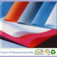 Wholesale 100% polypropylene spunbond nonwoven fabric from china suppliers