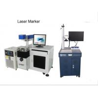 Wholesale CNC Laser Engraving Machine , Laser Engraving Equipment  For Metal Sheet from china suppliers