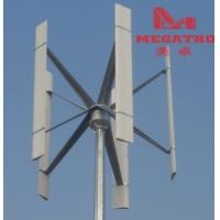 Wholesale Vertical Wind Turbine-1kw from china suppliers