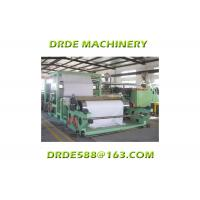 Quality Multi Colored Strip Tarpaulin Making Machine Water Jet Powered 500 - 600 rpm Speed for sale