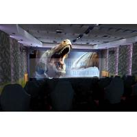 Wholesale Mini 3D 4D 5D cinema system ,  three dimensional cinema home theatre furniture from china suppliers