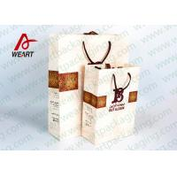 Wholesale Medium / Small Gift Package Bag Surface LOGO Printing  With Cotton Hsndle from china suppliers