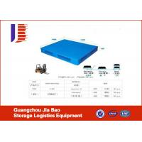 Wholesale HDPE Warehouse Recycled Plastic Pallets Heavy Duty With High Loading from china suppliers