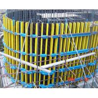 Quality H20 Timber Beam Formwork / Concrete Wall Formwork For Pouring Circular Wall for sale