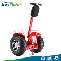 Wholesale App Controlled Off Road Electric Scooter 4000W With 6 LED Lights , 20km/H Max Speed from china suppliers