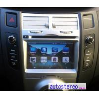 Wholesale Car GPS Navigation for Toyota Yaris Autoradio Headunit Stereo DVD Player System from china suppliers