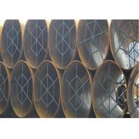 Wholesale Low Pressure Spiral Steel Pipe / SSAW Steel Pipe With Chemical Composition Inspection from china suppliers