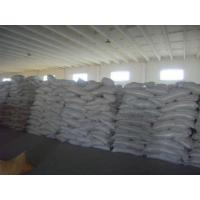 Wholesale Ammonium Sulphate CAS7783-20-2 China agriculture grade/powder/steel grade granular/caprolactum grade from china suppliers