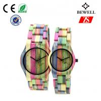 Wholesale Bewell Friendly FSC Quartz Bamboo Wooden Wrist Watch with Customized Logo from china suppliers