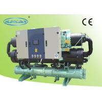 Wholesale Commercial HVAC Water Cooled Screw Chiller 99kw Heat Recovery To Heat Water from china suppliers