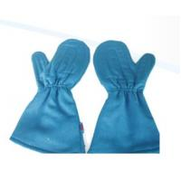 Buy cheap Arc flash protective gloves, Arc flash protective from wholesalers