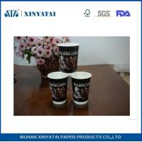 Wholesale Paper Material Double Walled Paper Coffee Cups , Biodegradable Compostable Paper Cups from china suppliers