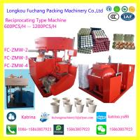 Wholesale Reciprocating Type Pulp Molding Machine Waste Paper Egg Tray Forming Machine from china suppliers