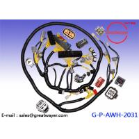 Buy cheap Relay Box Caterpiller Loader OEM wire harness , custom wiring harness Fuse Holder from wholesalers