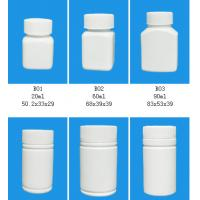 Wholesale Wholesale 20ml-275ml Solid PE Bottles with anti-theft caps from china suppliers