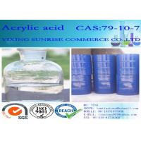 Wholesale Acrylic Acid Plastic  Plasticizers CAS 79-10-7 Colorless Transparent Liquid C3H4O2 from china suppliers
