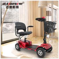Wholesale Spray Steel Mobility Scooter Wheelchair Collapsible 130kg Load Capacity from china suppliers