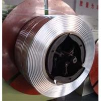Buy cheap MPE flat aluminum tube for condenser from wholesalers