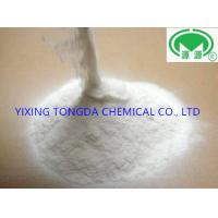 Wholesale 99% Purity Ceramic Paint Additive Thickener And Stabilizer for Printing Glaze from china suppliers