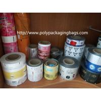 Wholesale Moisture Proof Plastic Food Packaging Film Roll For Cookie ROHS from china suppliers