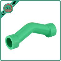 Wholesale Practical PPR Plastic Fittings Bypass Bend , Short Radius Inspection Bend Pipes from china suppliers