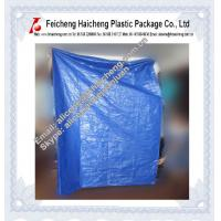 Wholesale raining season tarps cover sheet strong tear pe/hdpe tarps/ tarpaulin fabreic sheet from china suppliers
