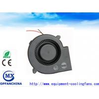 Wholesale Portable Waterproof Hydraulic Bearing 92mm DC Centrifugal Fan With Plastic Frame from china suppliers