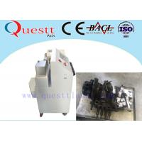 Wholesale IPG Fiber Laser Cleaning Machine 100 Watt Laser Rust Removal Machine from china suppliers