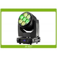 Wholesale LED Moving Head Wash Bee Eye 7 x 60w RGBW FC LED MOVING DIAMOND EYE COLOR from china suppliers