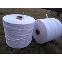 Wholesale White Colored Added Caco3 PP Fibrillated Yarn 5% Hot Shrinkage Rate Free Sample from china suppliers